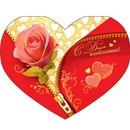 Открытки - С Днем Святого Валентина