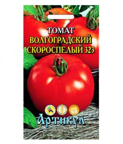 Томат  Волгоградский скороспелый 323