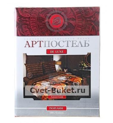 Постельное белье - Авантаж -1,5 сп