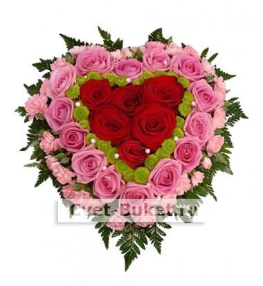 Сердце - Любимой