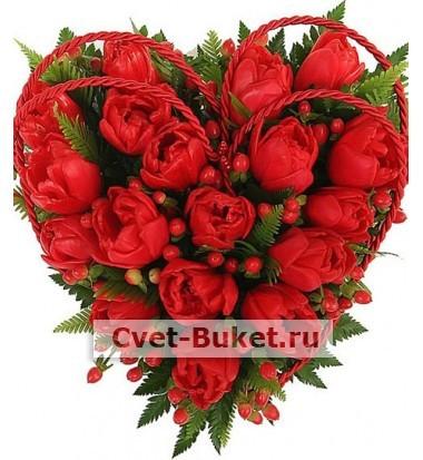 Сердце - Вечная любовь