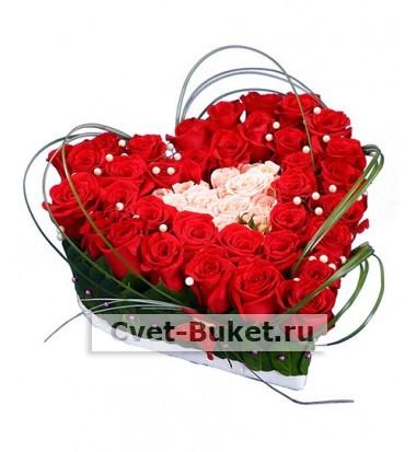 Сердце - Люблю тебя