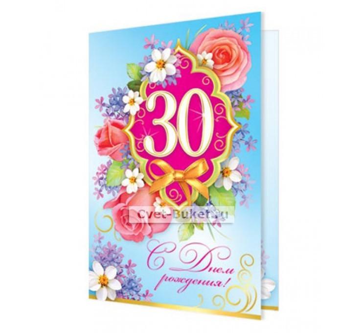 Анимационные открытки с 30 юбилеем, беременностью подруге картинках